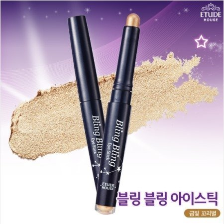 Etude House Bling Bling Eye Stick #9 Gold Star by Etude House Korean Beauty (Etude House Bling Bling Eye Stick compare prices)