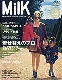 Milk日本版 2010年 10月号 [雑誌]