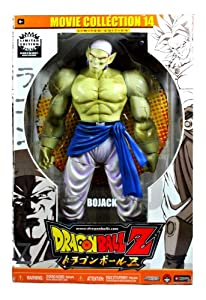 Jakks Pacific Year 2006 Dragonball Z Movie Collection Series 14 Limited Edition 11 Inch Tall Action Figure - BOJACK