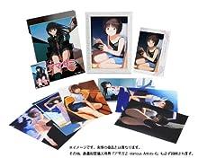 エビコレ+ アマガミ Limited Edition(今冬発売予定) 特典 オムニバスストーリー集「アマガミ -Various Artist- 0」付き