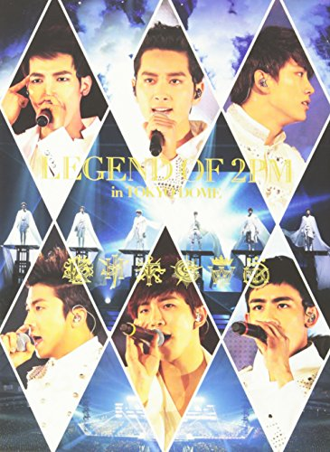 LEGEND OF 2PM in TOKYO DOME(初回生産限定盤) [DVD]をAmazonでチェック!