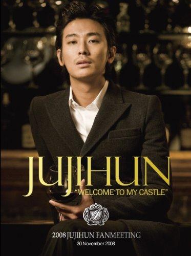 チュ・ジフン WELCOME TO MY CASTLE (5000本完全限定生産)[DVD]