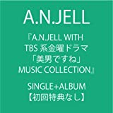 A.N.JELL/エーエンジェル Promise