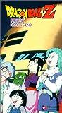 echange, troc Dragon Ball Z: Frieza - Nameks End [VHS] [Import USA]