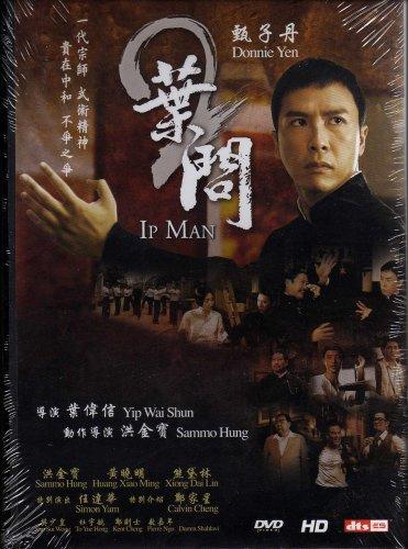イップマン2 葉問2  香港版DVD