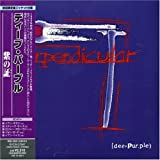 Purpendicular by Deep Purple (2006-05-08)