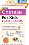 Tuttle More Chinese for Kids Flash Ca...