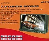 7インチワイドSD/USB対応DVDデッキ2DINバックカメラ連動JC-711