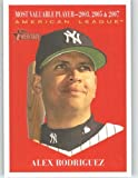 2010 Topps Heritage Baseball Card # 474 Alex Rodriguez (MVP Award Winners / Short Print) New York Yankees - Mint Condition - MLB Trading Card