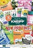 KNEIPP BOOK (宝島社ブランドムック)