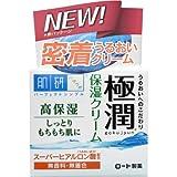 肌研(ハダラボ) 極潤 ヒアルロンクリーム 50g