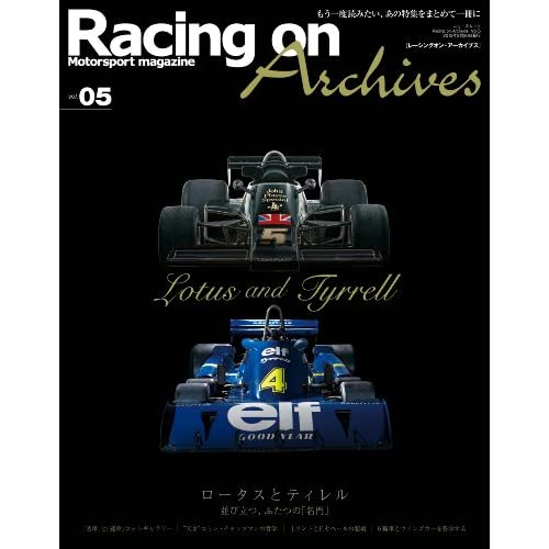 Racing on Archives Vol.05