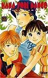 Hana Yori Dango, tome 32