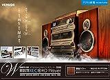 VERSOS Wカセットマルチレコードプレーヤー ブラウンウッド調   VS-M003