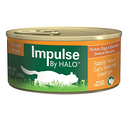 Halo-12-Pack-Impulse-by-Halo-Cat-Food