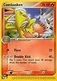 Pokemon Card - Black Star Promo #9 - MEW (holo-foil)