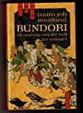Bundori (051730256X) by Rowland, Laura Joh