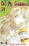 Oh! My Goddess 21: Eine Göttin vergisst nie
