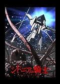 名阪での「シドニアの騎士」上映会第2弾に洲崎綾、大原さやか