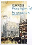 img - for Principles of Economics(the sixth edition of Microeconomics Volume) (Chinese Edition) book / textbook / text book