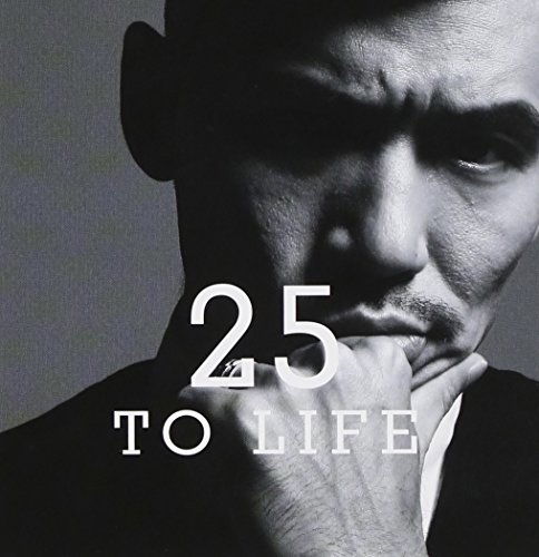 25 To Life(初回生産限定盤)