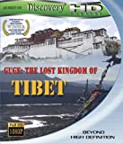 Guge: The Lost Kingdom of Tibet (Discovery HD Theater)