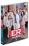 ER �۵�̿�� V �ҥե��ե������������ ���å�1 [DVD]