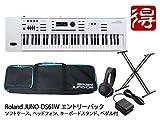 Roland シンセサイザー JUNO-DS61W ホワイトモデル エントリーパック ランキングお取り寄せ
