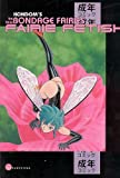 img - for Fairie Fetish Collection (Bondage Fairies) book / textbook / text book