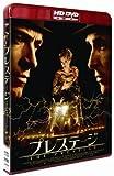 プレステージ [HD DVD]