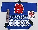 祭りはっぴ [帯・手拭い付き] 輪つなぎ柄 大人Lサイズ (青) KH-20207