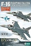 1/144 ハイスペックシリーズ vol.1 F-16 ファイティングファルコン 10個入りBOX