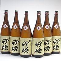 6本セット 奥の松酒造 日本酒大賞1位吟醸 奥の松 1800ml×6本[福島県]
