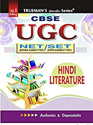 Truemans UGC NET Hindi Sahitya (Hindi Literature) - 2016