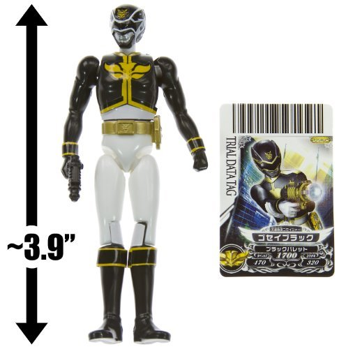 Picture of Bandai Black Ranger 3.9
