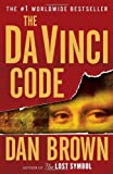 The Da Vinci Code (0307277674) by Brown, Dan