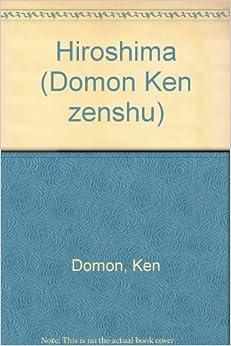 Hiroshima domon ken zenshu japanese edition ken domon for Domon ken hiroshima