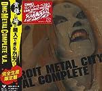 デトロイト・メタル・シテイ COMPLETE BOX(DVD付)