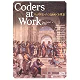 Coders at Work