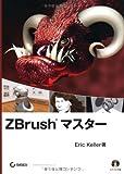 ZBrush �ޥ����� (DVD��)
