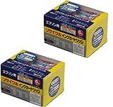 エプソン IC6CL50 対応【6色組/2パック】リサイクルインク EPSON colorio カラリオ カラープリンター用