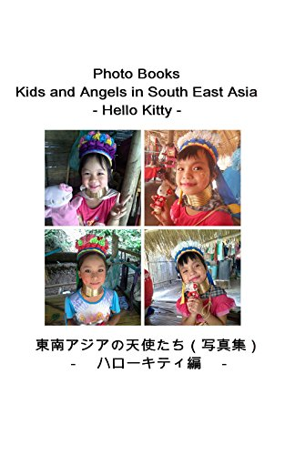 photo-books-kids-and-angels-in-south-east-asia-hello-kitty-photo-books-kids-and-angels-in-south-east