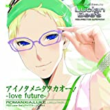 PS2「ルシアンビーズ」キャラクターソングシリーズvol.4 ルーク(cv.TAKERU)