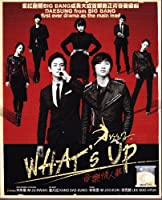 Whats Up Korean Drama Dvd With English Subtitle Ntsc All Region