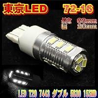 LED T20 7443 ダブル 5630 15SMD 白