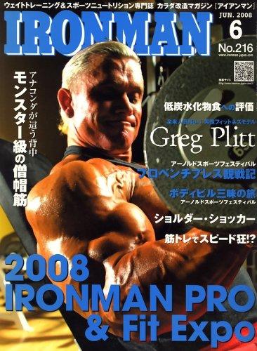 IRONMAN (アイアンマン) 2008年 06月号 [雑誌]
