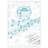 ミュージックトレーニングノート(ブルー)PRFG-200