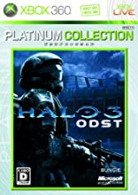 Halo3: ODST Xbox 360 プラチナコレクション