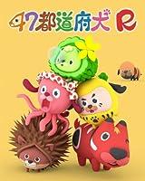 アニメ「47都道府犬R」BD/DVDが5月21日リリース