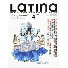 LaTIna (���e�B�[�i) 2011�N 04���� [�G��]